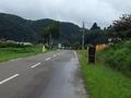 [路線バス]関の森公園16時15分発のバス