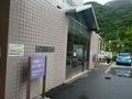[建物]太田熱海病院 正面玄関