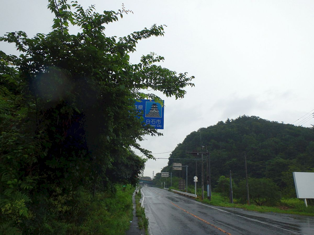 福島・宮城県境