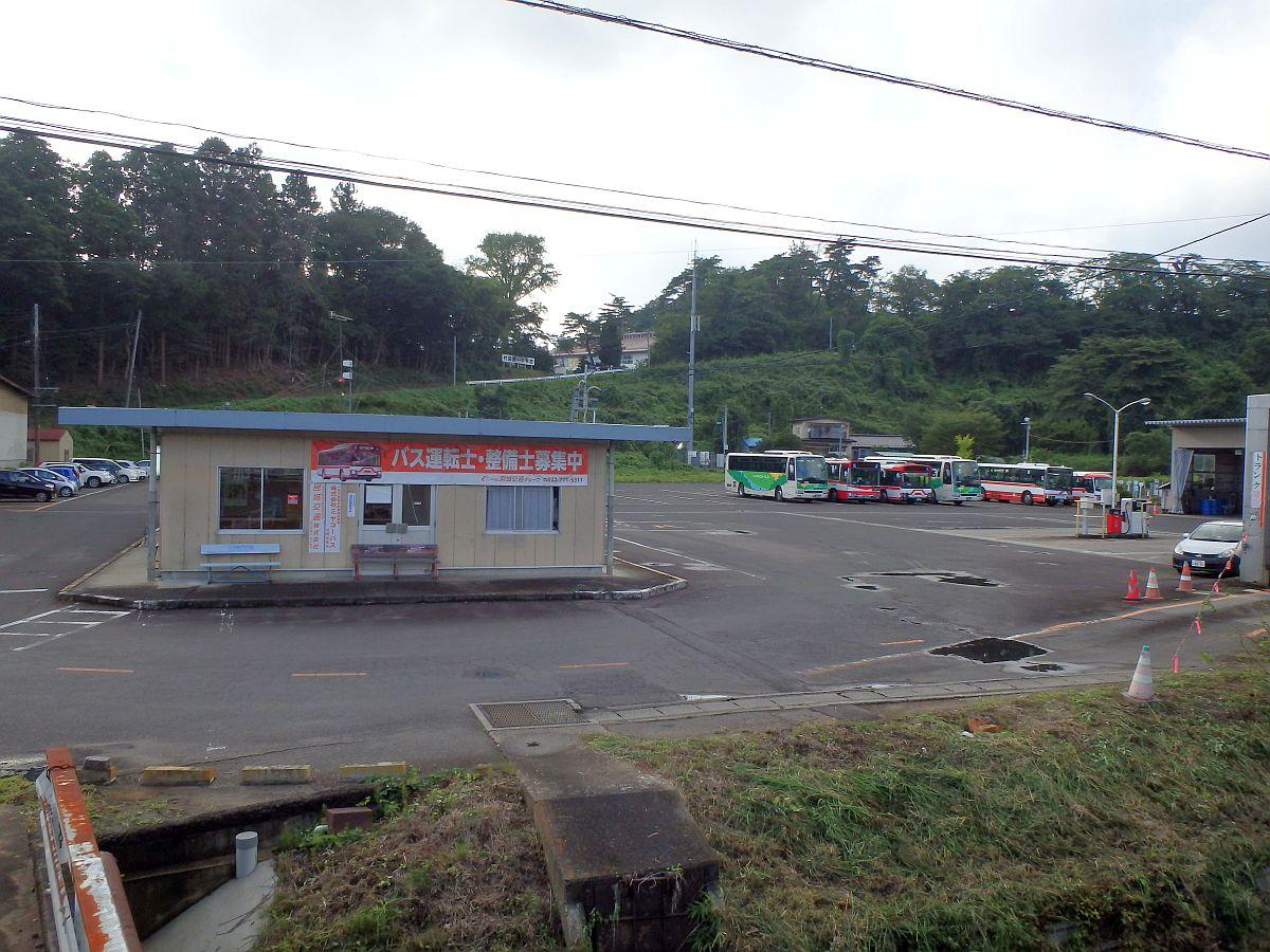 村田営業所外観