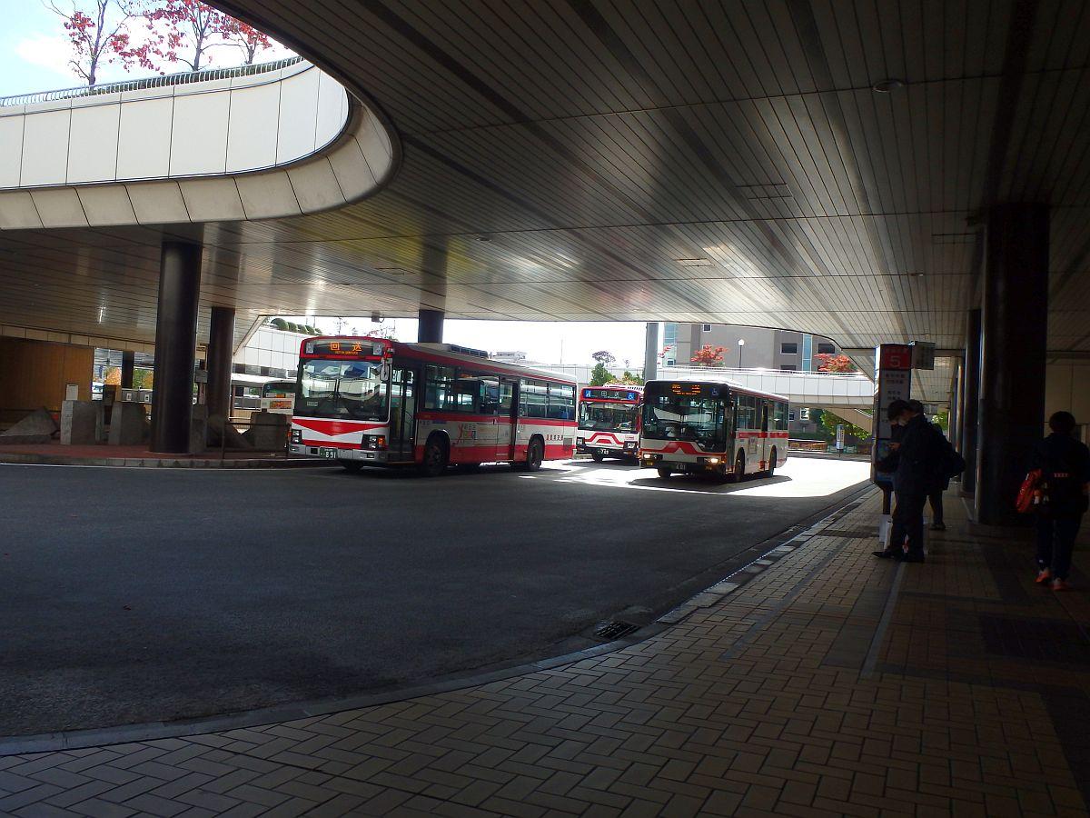 泉中央駅にて