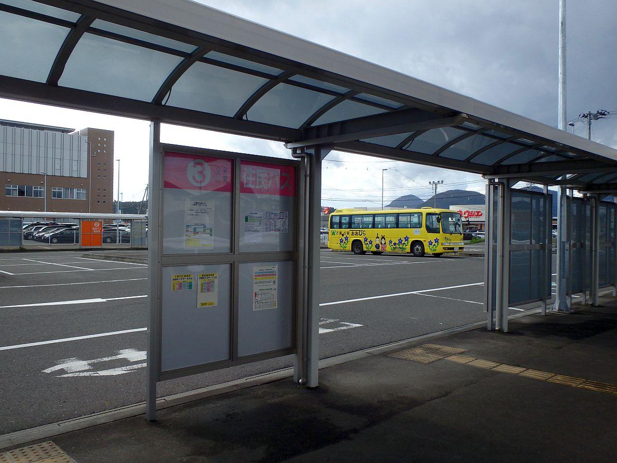 大和町バスターミナルにて
