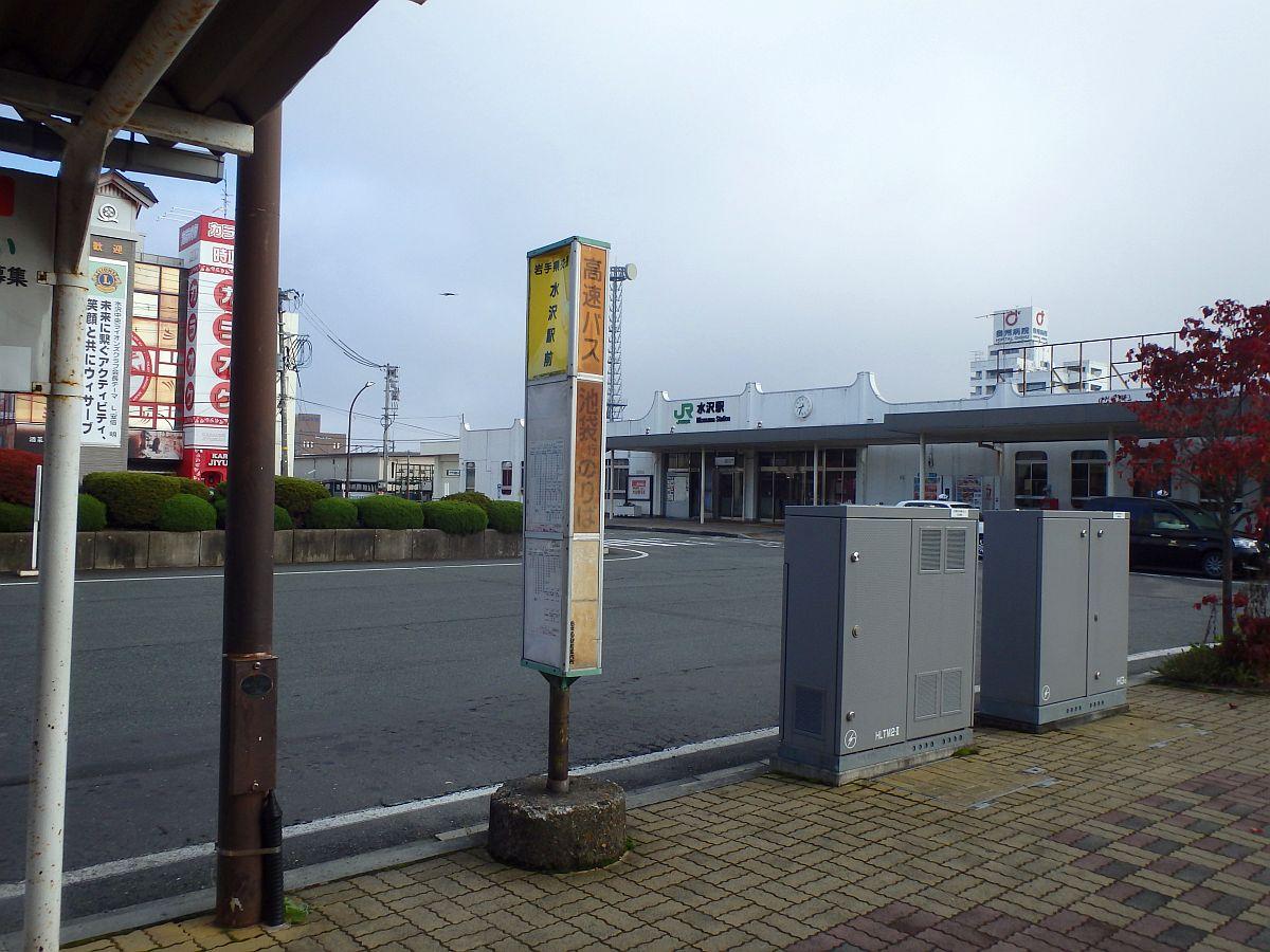 水沢駅前にて