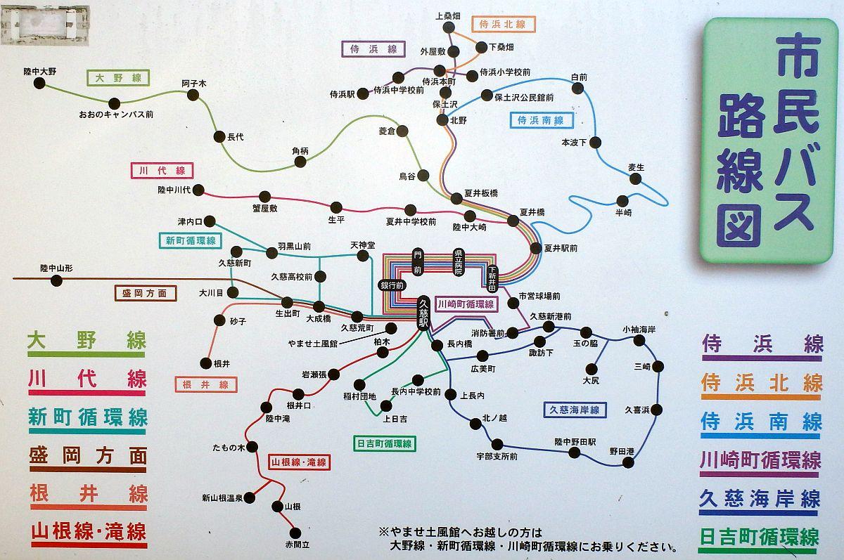 久慈駅前にて