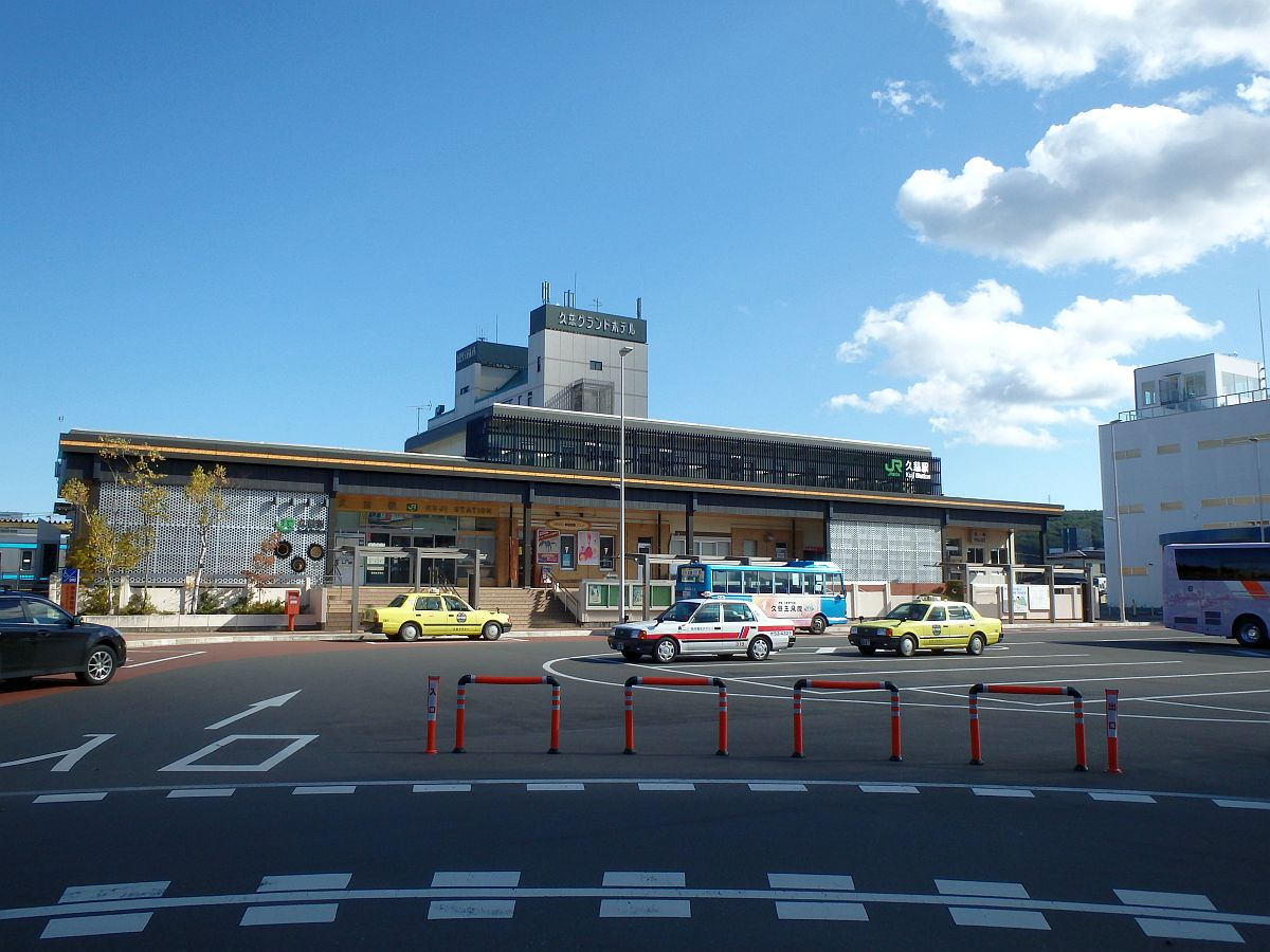JR久慈駅