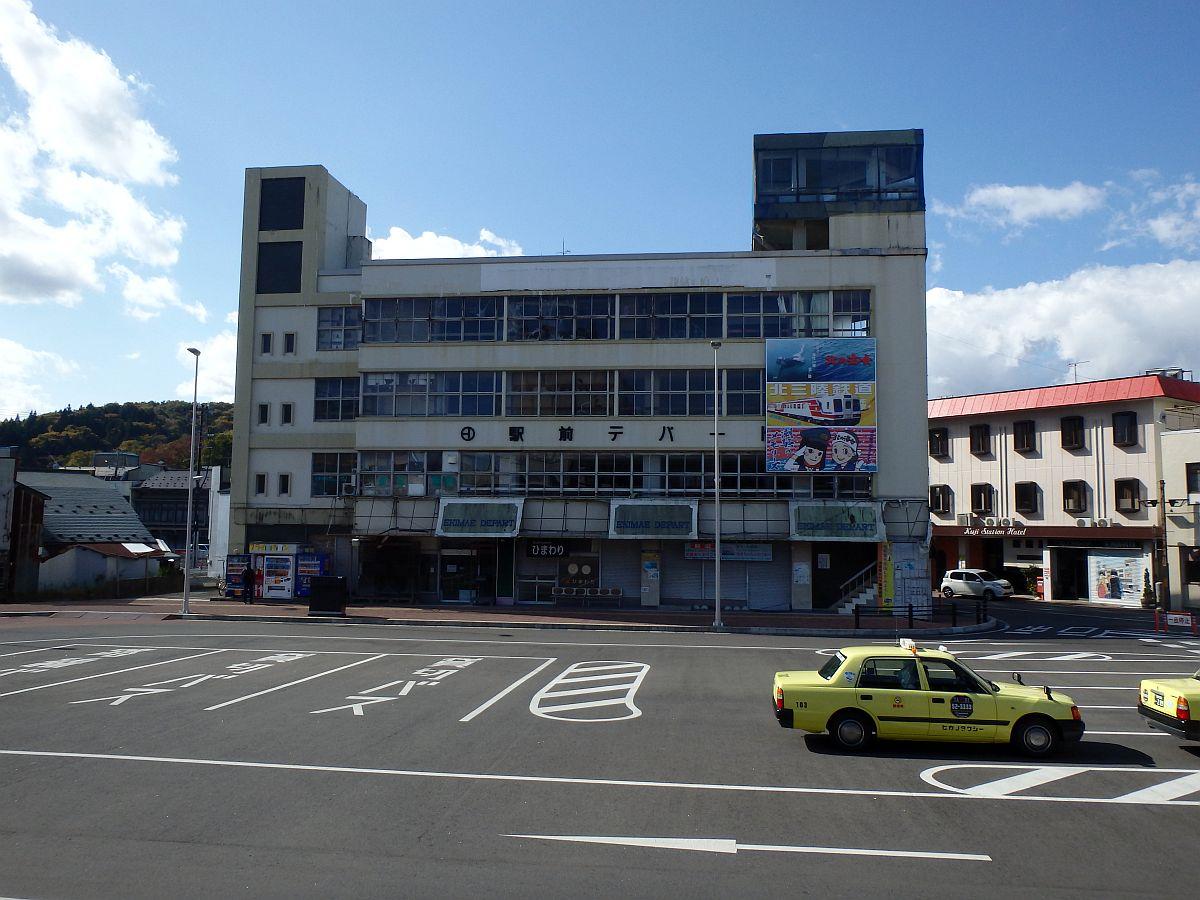 「駅前デパート」と書かれた建物に、ロケで使用したものと思われる看板がつけられている