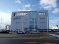 [建造物]函館港ターミナル