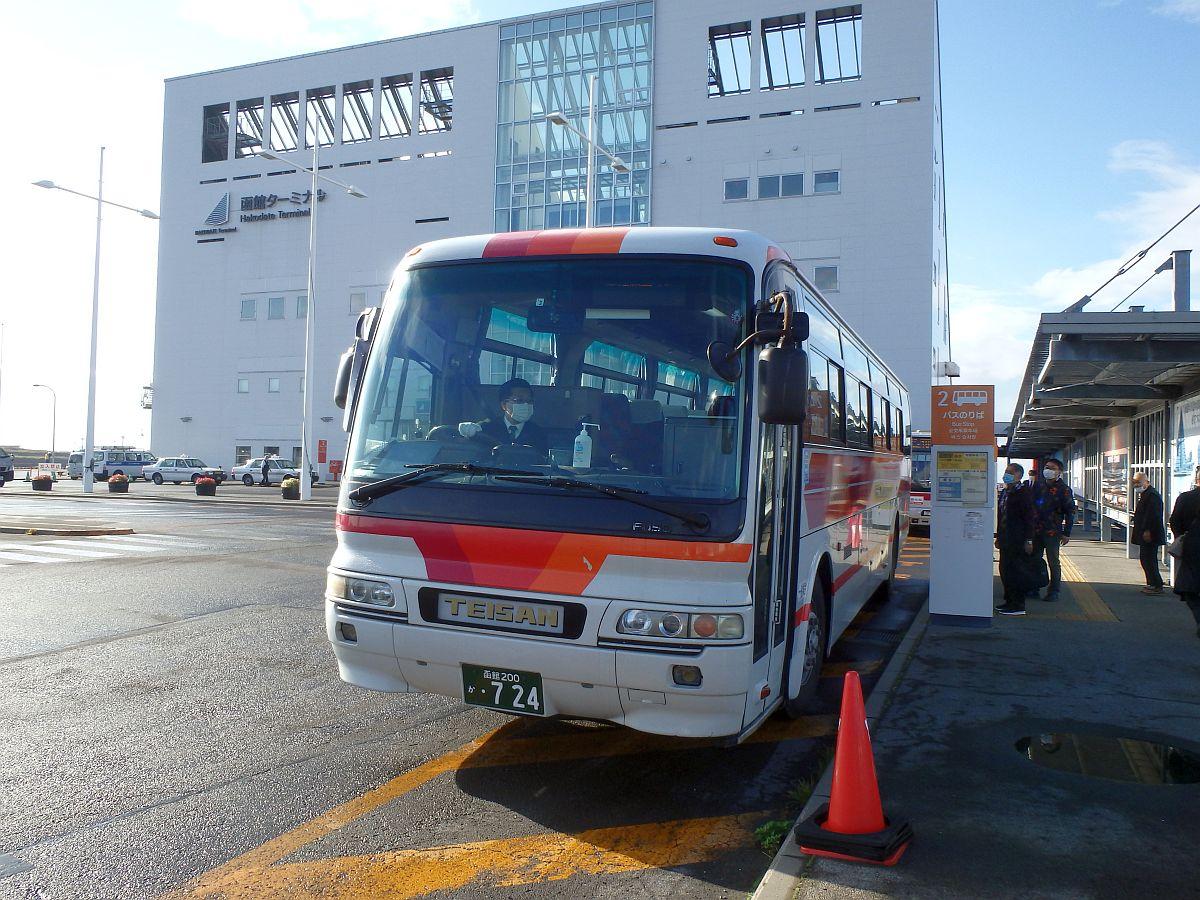 津軽海峡フェリーターミナルにて