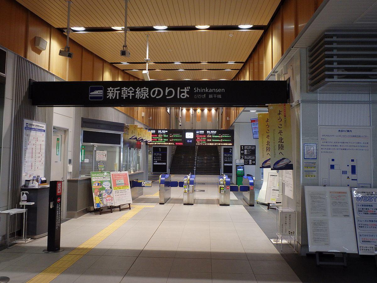 黒部宇奈月温泉駅にて