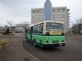 [路線バス]ホテルサンルーラル大潟前到着直後の南秋地域広域マイタウンバス