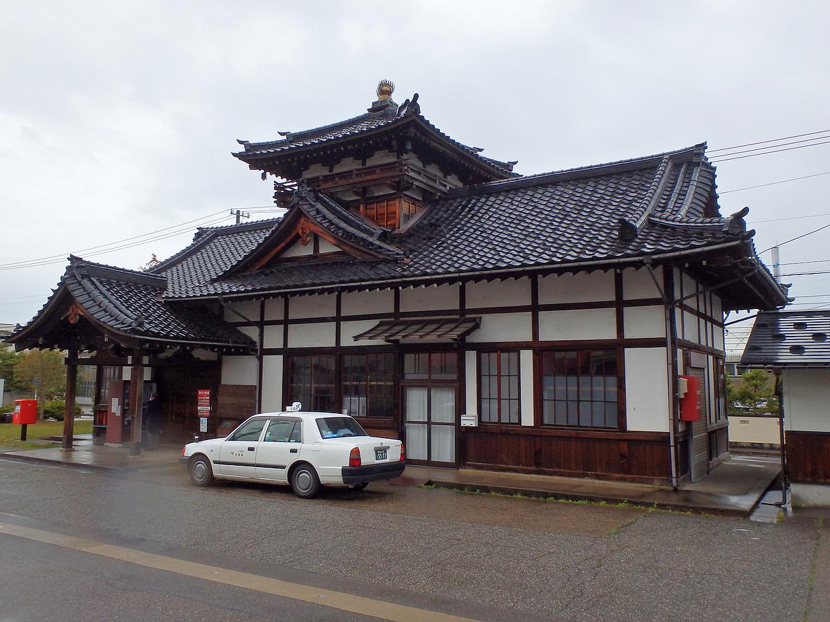 旧井波駅舎