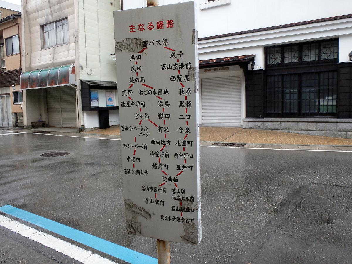 八尾鏡町バス停に書かれた経路図