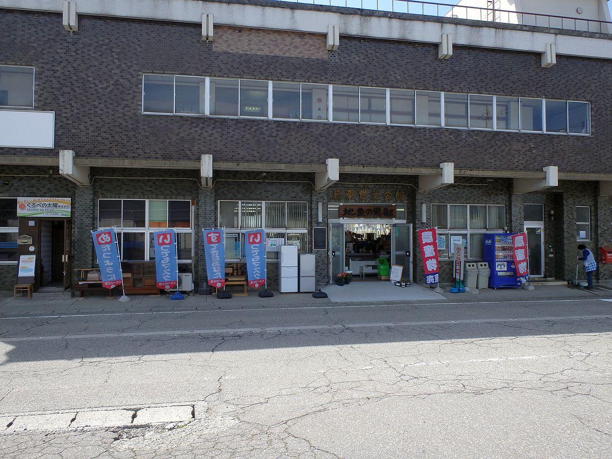 地産の黒部とバス停