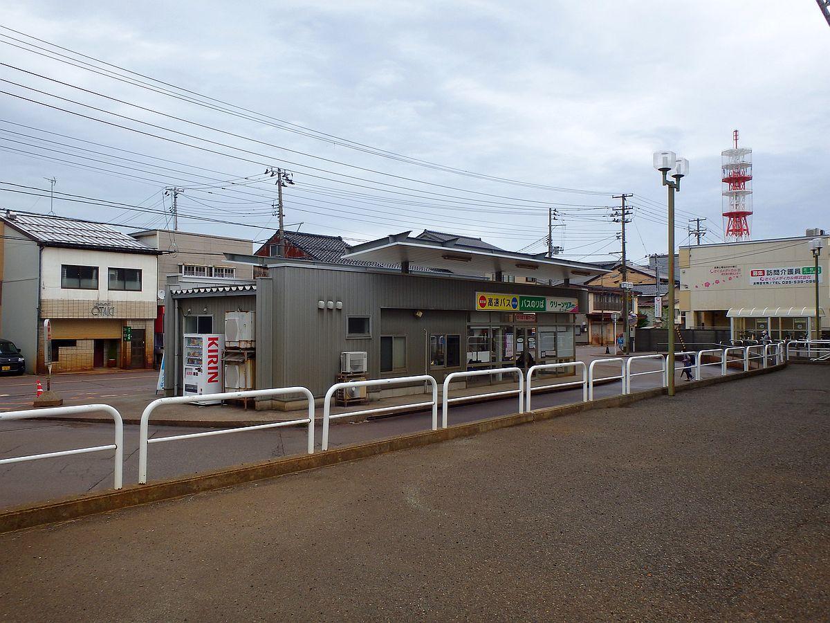 直江津ショッピングセンター前バス停