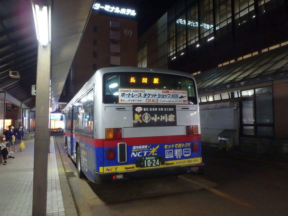 長岡駅前にて