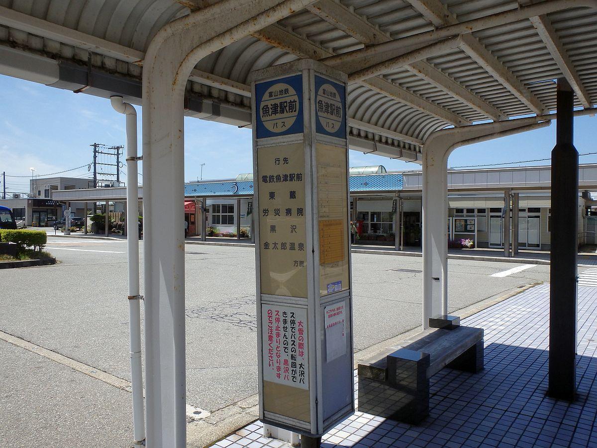 地鉄のバス停