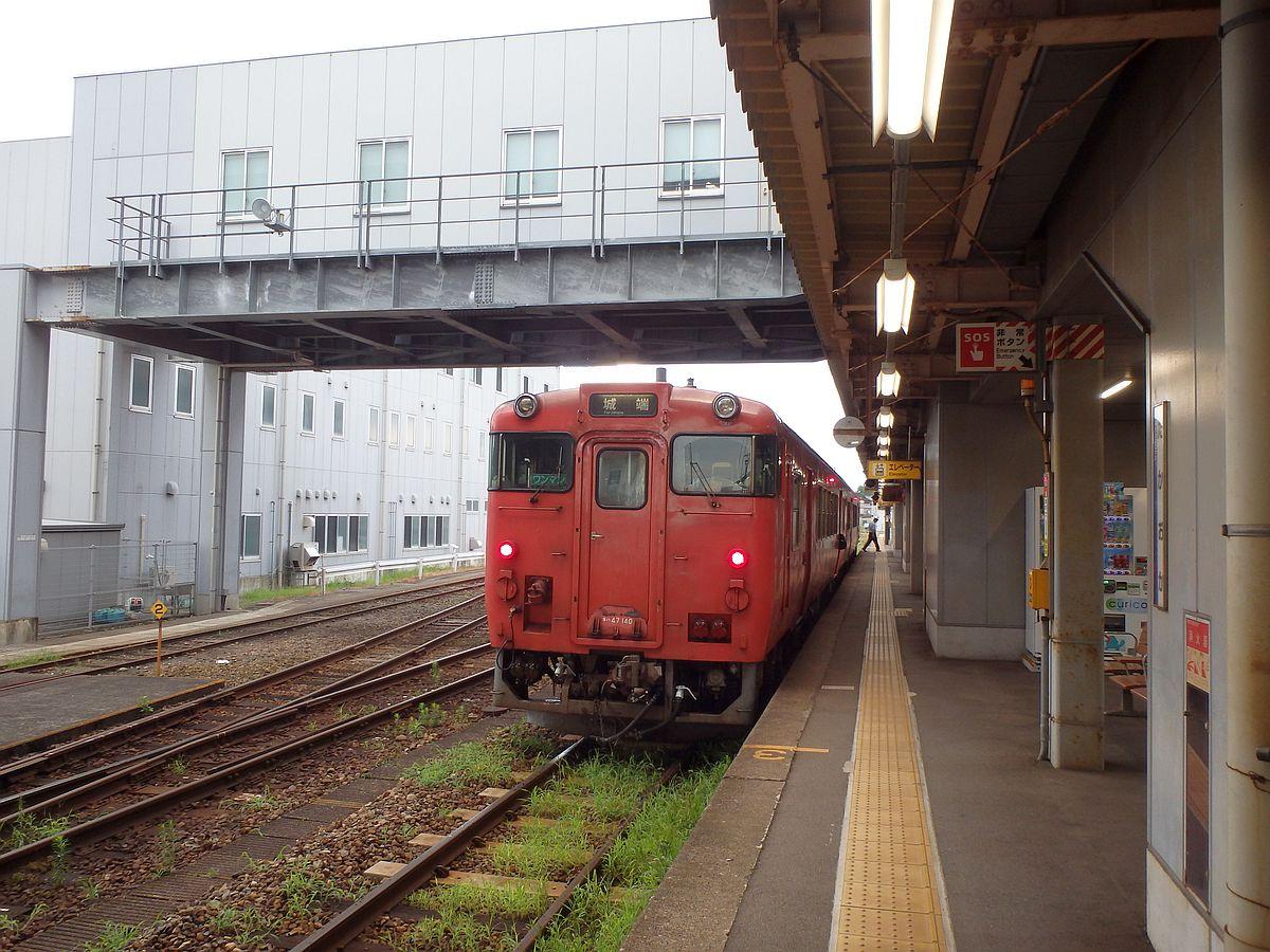 高岡駅にて