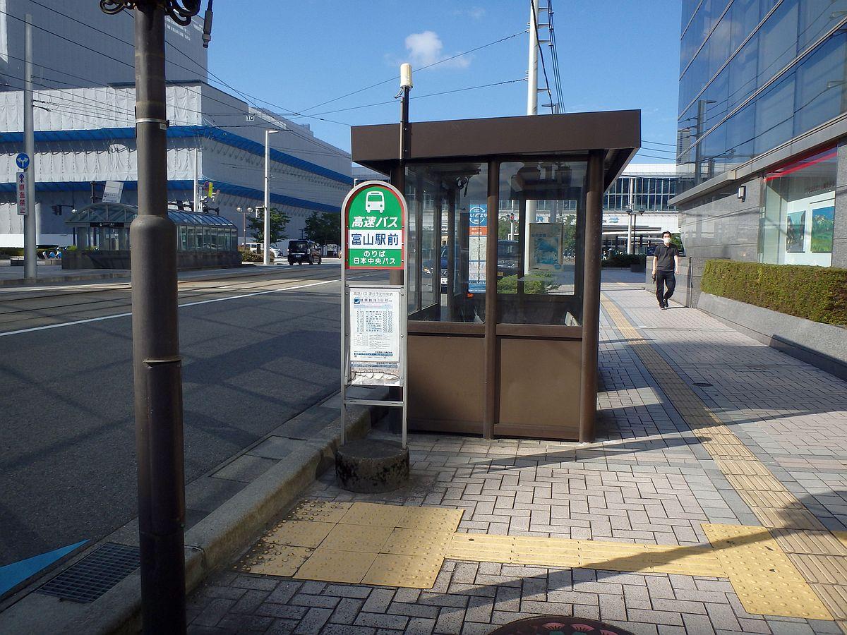 手前には日本中央バス、奥にはまいどはやバスのバス停が見える