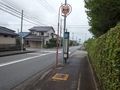 [バス停]月岡西緑町バス停