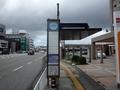 [バス停]富山市民病院前バス停
