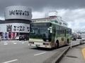 [路線バス]38系統坂本二区行