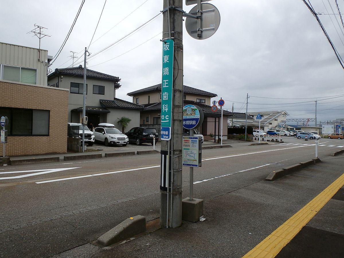 バス停と駅前ロータリーは、戸建て3軒ほど離れた場所にある。