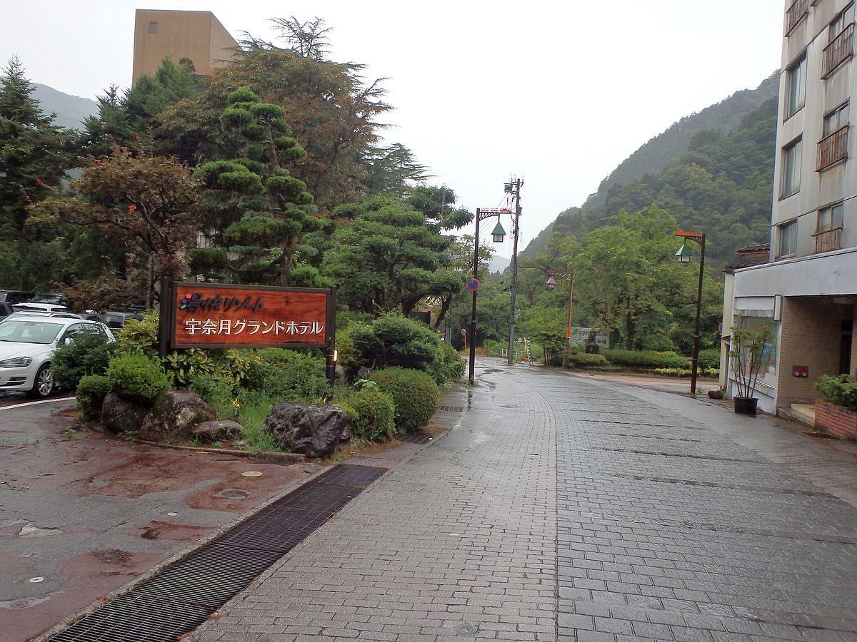 「湯快リゾート 宇奈月グランドホテル」とある