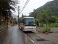[路線バス][バス停]富山地方鉄道 室堂行