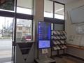 [掲示][駅]黒部駅のバス案内モニター