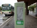 [路線バス][路線図][バス停]81系統済生会病院行