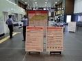 [駅][掲示]富山駅新幹線改札口の運休地図