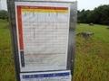 [時刻表][バス停]富山霊園前の時刻表