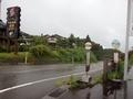 [バス停][温泉]牛岳温泉健康センターバス停と牛岳温泉