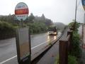 [路線バス][バス停][時刻表]牛岳温泉にやってきたバス