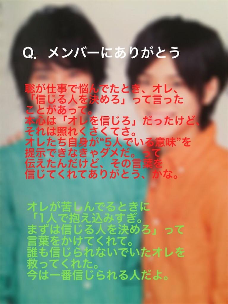 f:id:sooooochan:20170826153649j:image