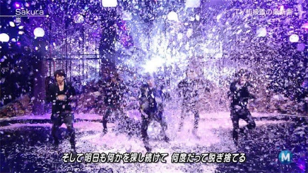 f:id:sooooochan:20200505170447j:image