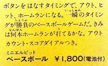 f:id:soorce:20100110225636j:image