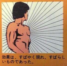 f:id:soorce:20110316221533j:image