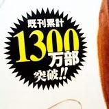 f:id:soorce:20111109223748j:image