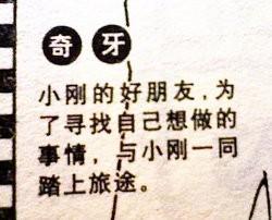 f:id:soorce:20111220230601j:image