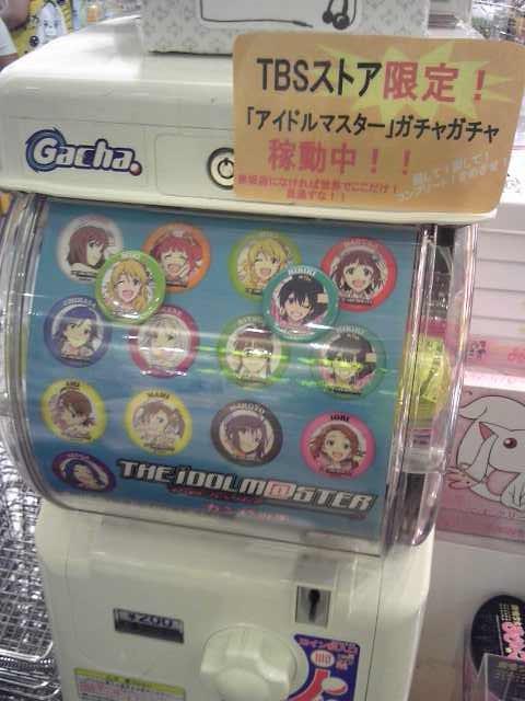 東京キャラクターストリート、TBSストア アイマス缶バッジガチャ