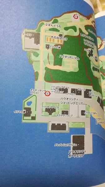 アローラ地方のマップ