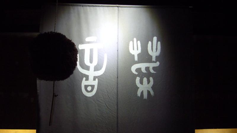 f:id:soothara:20121103190911j:image