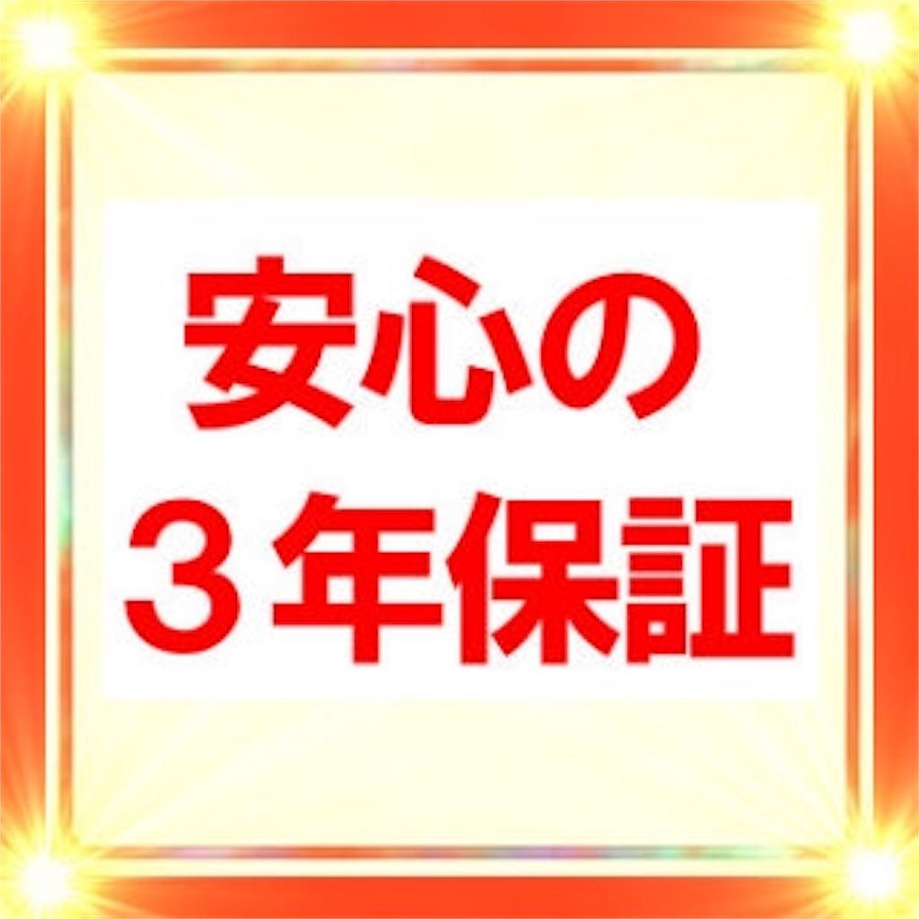 f:id:sophia-japan:20181019005200j:image
