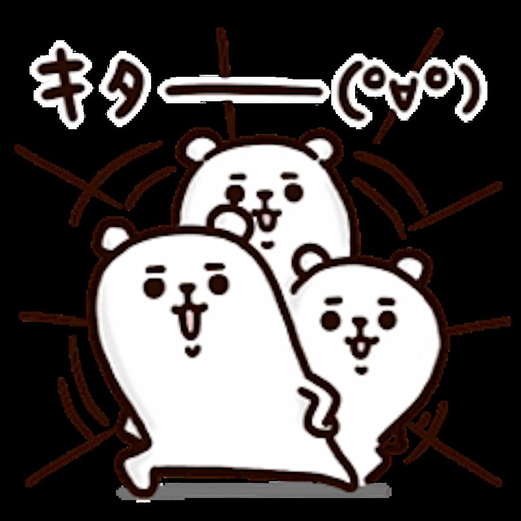f:id:sophia-japan:20190109233521p:image