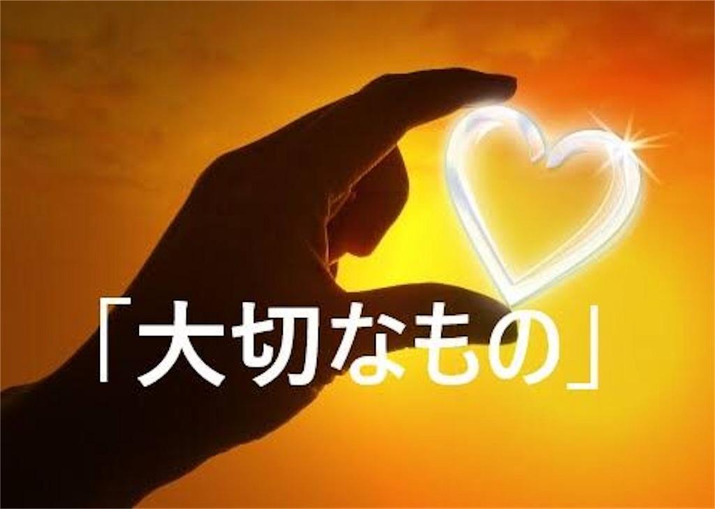 f:id:sophia-japan:20190109234522j:image