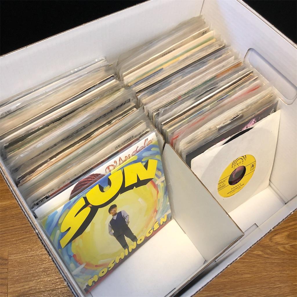 レコード収納、アナログレコード、7inch、7インチ、レコードBOX、収納棚、DMR、コンテナ、KOKUYO NEOS、コクヨ 、コクヨネオス、KOKUYO、NEOS
