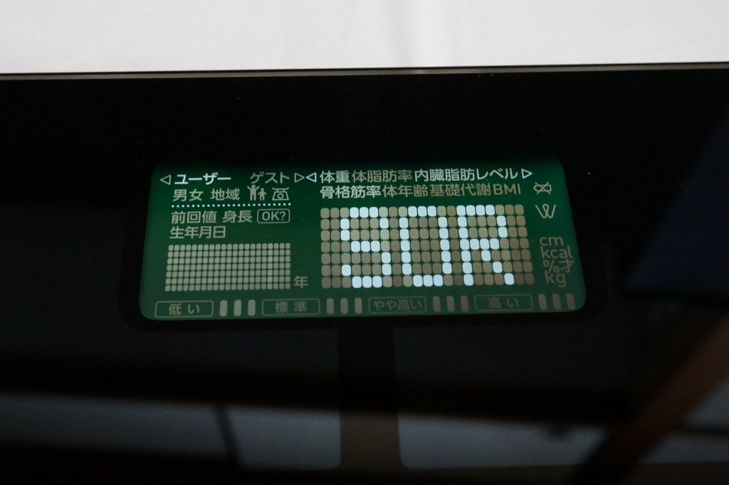 f:id:sora-no-color:20171018212728j:plain