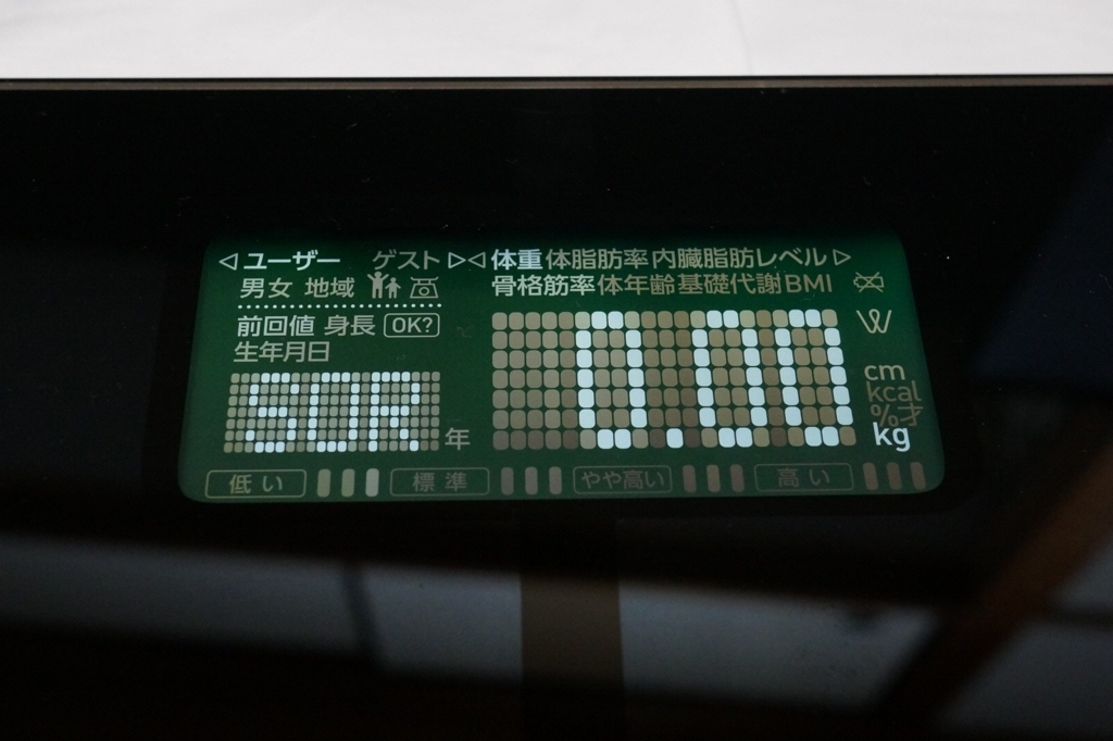 f:id:sora-no-color:20171018212803j:plain