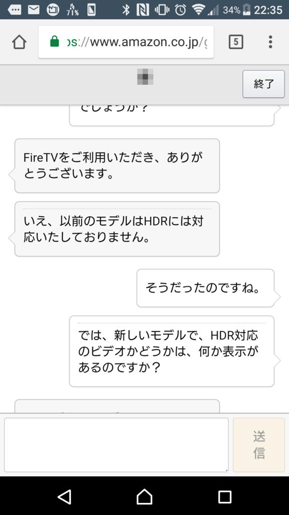 f:id:sora-no-color:20171022193743p:plain
